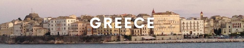 Sorbas shoes production greece